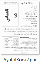 دانلود متن و ترجمه و منابع ( کتب و صحف معتبر شیعی )  مطالعاتی این تحقیق عظیم